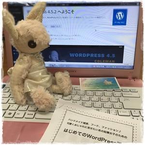 WordPress講座in名古屋