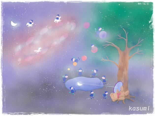 月夜のメリーゴーランド