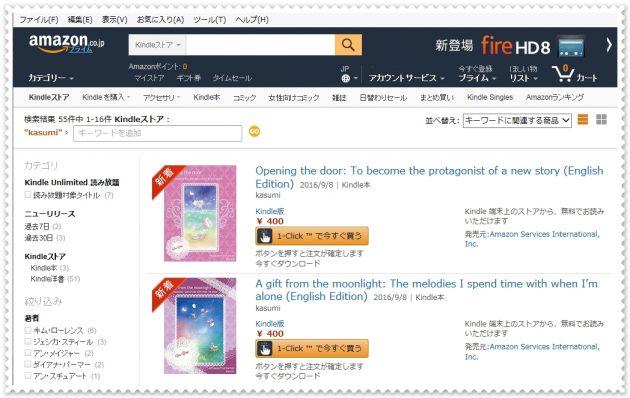 e-book-English Edition