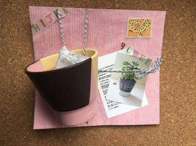 りえちゃんの植木鉢
