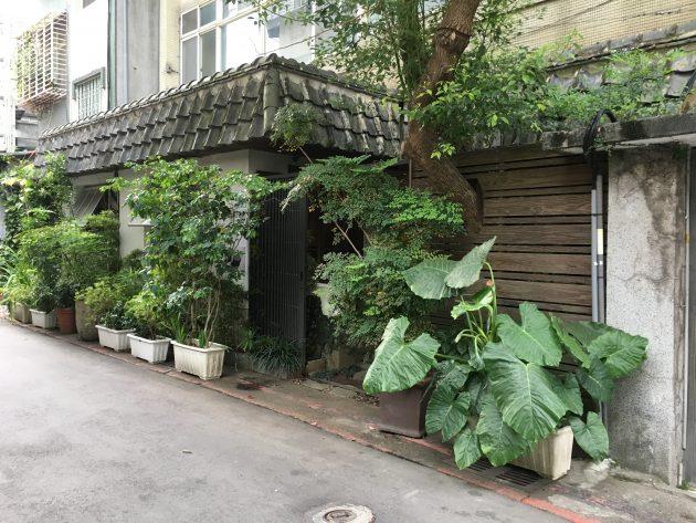 茶藝館の外観